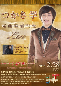 image-news-release-live-anohito